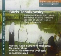 Boris Tchaikovsky - Tchaikovsky: Early Works for Orchestra/Fantasia On Russian Folk Themes, Etc...