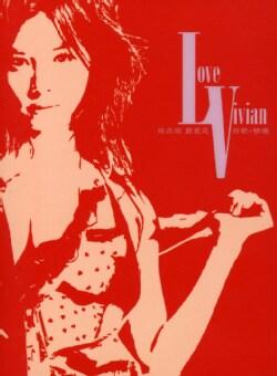 VIVIAN HSU - LOVE VIVIAN
