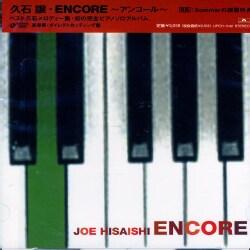 Jo Hisaishi - Encore