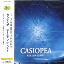 Casiopea - Golden Best