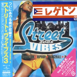 Various - Street Vibes Vol 3