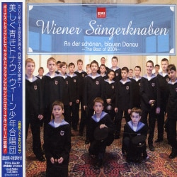 VIENNA BOYS CHOIR - VIENNA BOYS CHOIR BEST 2004