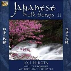 London Metropolitan Orchestra - Japanese Folk Songs, Vol. 2