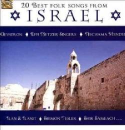 Various - 20 Best Folk Songs from Israel