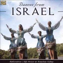 HaGevatron - Dances from Israel