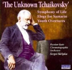 Sergei Skripka - Tchaikovsky: The Unknown Tchaikovsky
