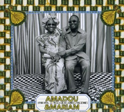 Amadou & Mariam - 1990-1995: The Best of the African Years