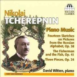 Nikolai Tcherepnin - Tcherepnin: Piano Music