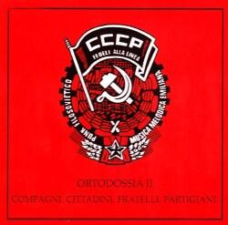 Cccp - Ortodossia II/Compagni Citta