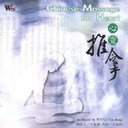 Various - Chinese Massage for Heart