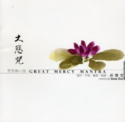 Imee Ooi - Great Mercy Mantra