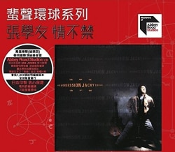 JACKY CHEUNG - OBSESSION /ABBEY ROAD STUDIOS REMASTERED LTD EDITI