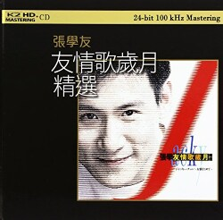 JACKY CHEUNG - JACKY'S LOVE SONGS COLLECTION