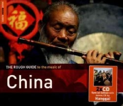 Various - Rough Guide to China
