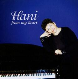 HANI STEMPLER - HANI-FROM MY HEART