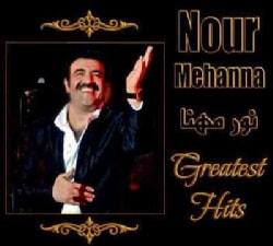 Nour Mehanna - Nour Mehanna: Greatest Hits