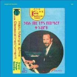 Hailu Mergia - Hailu Mergia & His Classical Instrument: Shemonmuanaye