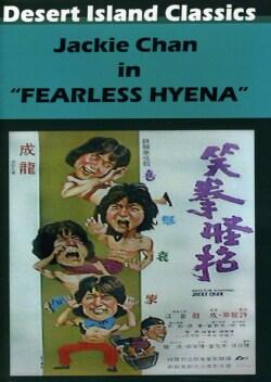 Fearless Hyena (DVD)