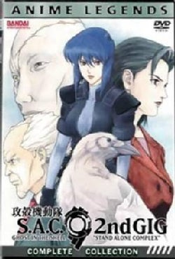 Ghost In The Shell: Stand Alone Complex 2nd Gig (Anime Legends) (DVD)