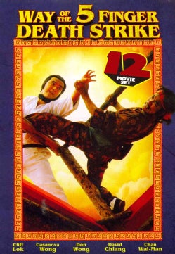 Way of the 5 Finger Death Strike: 12 Movie Collection (DVD)