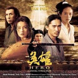 Various - Hero (OST)