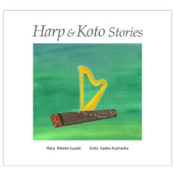 HITOMI SUZUKI - HARP & KOTO STORIES