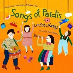 Hani Niroo - Songs of Pardis