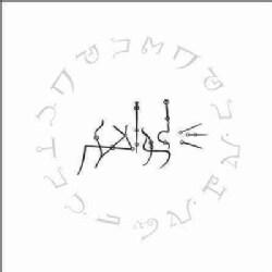 John Zorn - Zorn: Enigmata