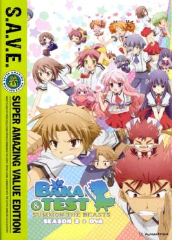 Baka and Test: Season Two (DVD)
