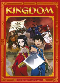 Kingdom: The Complete First Season (DVD)