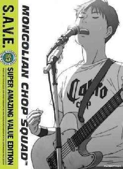 Beck: Mongolian Chop Squad (S.A.V.E.) (DVD)