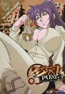Desert Punk (Viridian Collection 2) (DVD)
