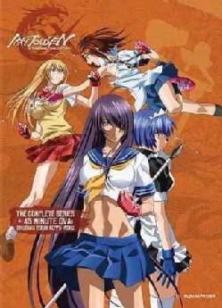 Ikki Tousen: Xtreme Xecutor & Shugaku Toshi Keppu-Roku (DVD)
