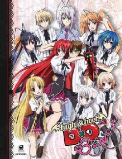 High School DxD BorN: Season Three (Blu-ray/DVD)