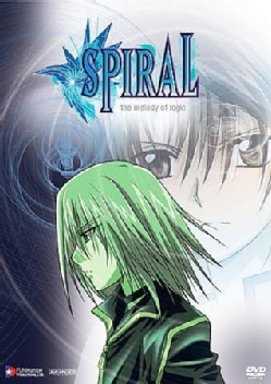 Spiral: Vol. 5: Melody of Logic (DVD)