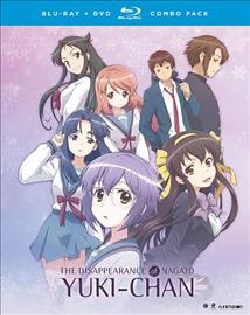 The Disappearance Of Nagato Yuki-Chan: The Complete Series (Blu-ray Disc)