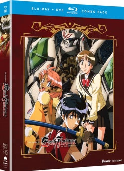 The Vision Of Escaflowne: Part One (Blu-ray/DVD)
