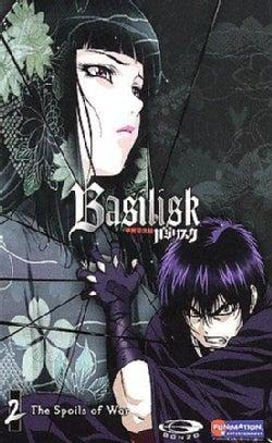 Basilisk: Vol. 2: The Spoils of War (DVD)
