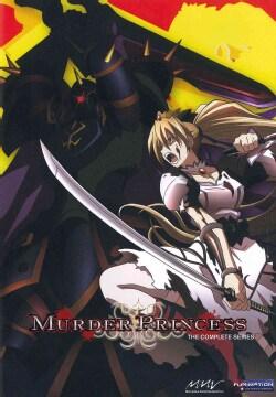 Murder Princess (DVD)