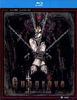 Gungrave: The Complete Series Box Set (Blu-ray Disc)