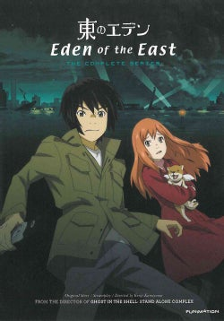 Eden of the East: Complete Series (DVD)