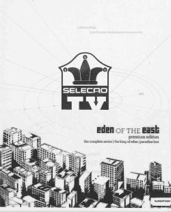 Eden Of The East: The Complete Series (Blu-ray Disc)