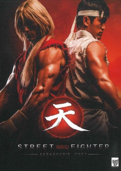 Street Fighter: Assassin's Fist (DVD)