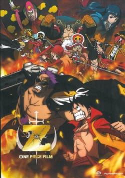 One Piece: Film Z (DVD)