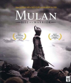 Mulan: Rise of a Warrior (Blu-ray Disc)