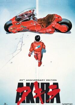 Akira: The Movie (DVD)