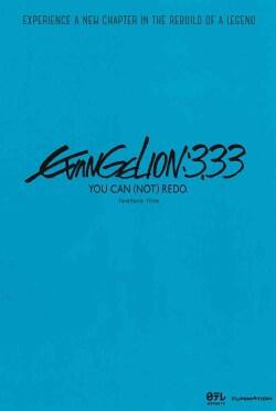 Evangelion: 3.33 (DVD)