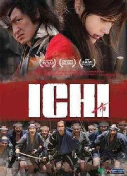 Ichi: The Movie (DVD)