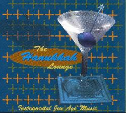 Various - The Hanukkah Lounge