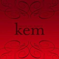 Various - Kem Smooth Jazz Tribute